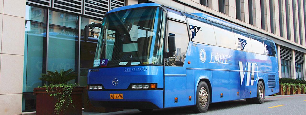 Campus transportation services