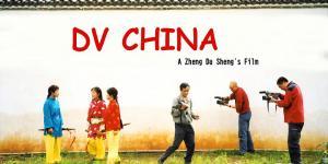 DV China