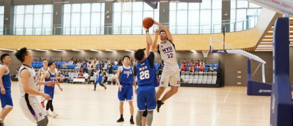 NYU Shanghai Basketball